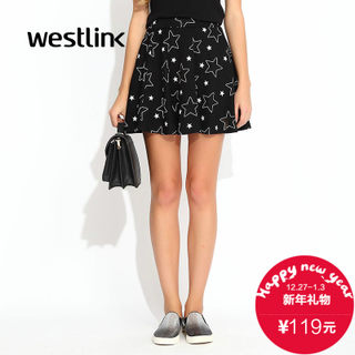 Westlink/West fall 2015 new hollow fluffy black and white stars bust knitted skirt women's skirt