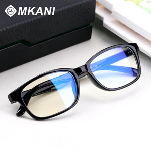 Anti-radiation glasses for men and women Blu-ray game computer goggles tide flat glasses frame can be equipped with myopia eye frame