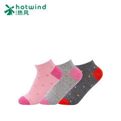 Hot new female short tube socks in winter warm spell socks girl socks 83044701