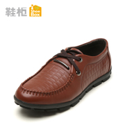 Shoebox shoe fall daily business casual shoes men's classic round men's shoes 1115414050