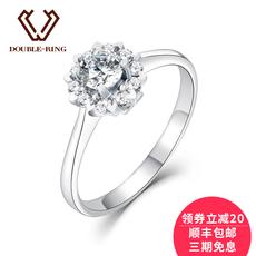 黛贝林珠宝白18K钻石钻戒显钻豪华裸钻定制带GIC证书结婚戒指女戒