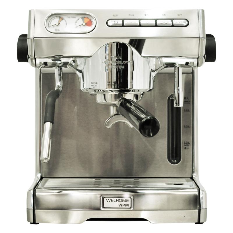 Welhome/惠家 KD-270 咖啡机怎么样,质量如何,好用吗