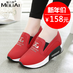 Charming love high sneakers women''''s shoes platform air cushion in the spring of 2016 leisure air Korean flat women''''s shoes