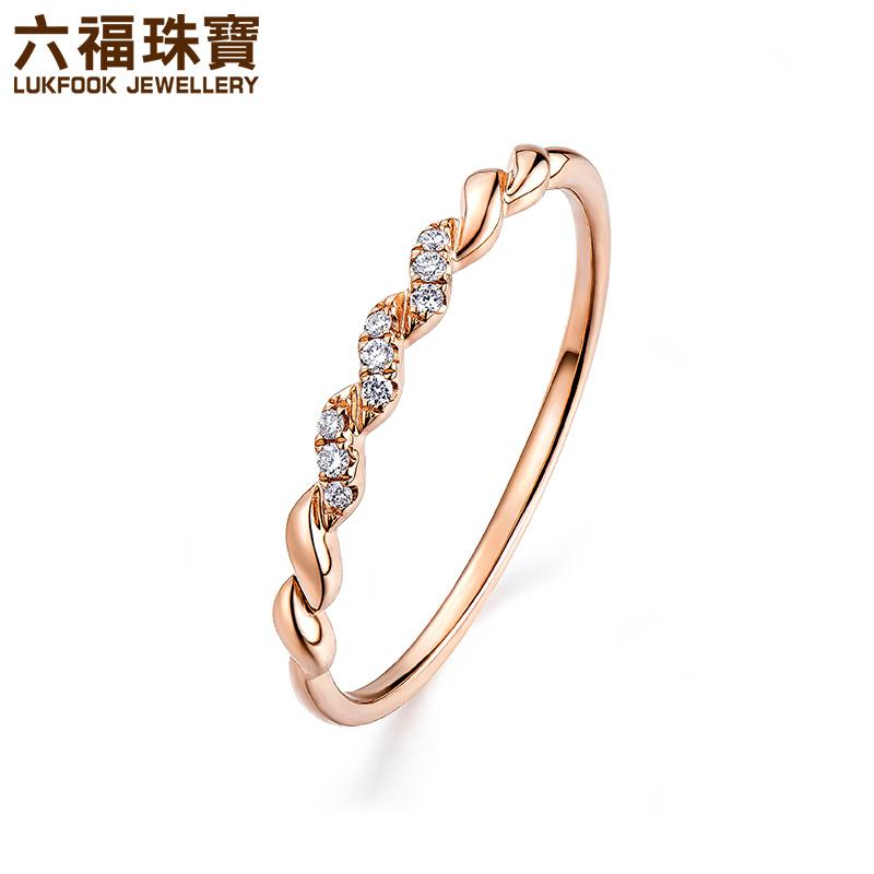 六福珠宝彩金钻戒缠绵18K金钻石戒指女款K金钻石尾戒27282