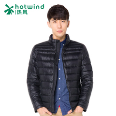 Hot new style men's down jacket collar down jacket men's lightweight down jacket winter jacket 12W5901