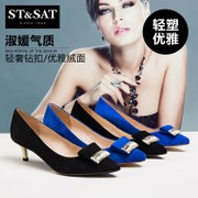 2015 new Sheepskin metal-studded buckle tip on Saturday with women's shoes in SS51115521