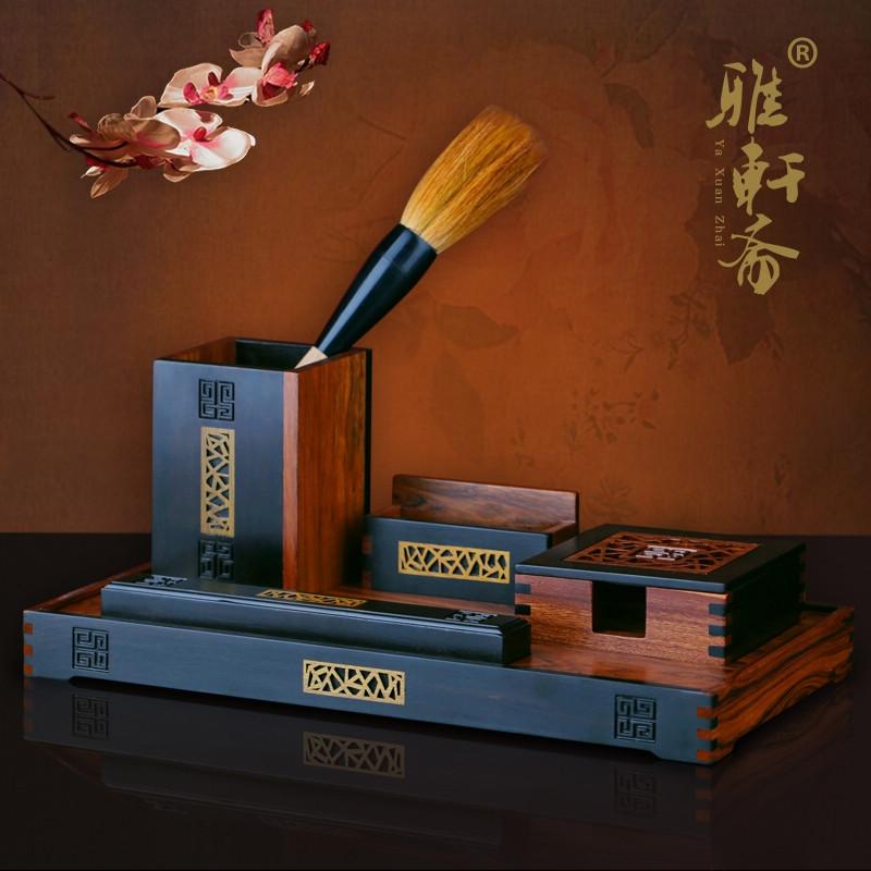 雅轩斋红木笔筒礼品套装 黑檀木质实木手工艺品办公商务创意摆件