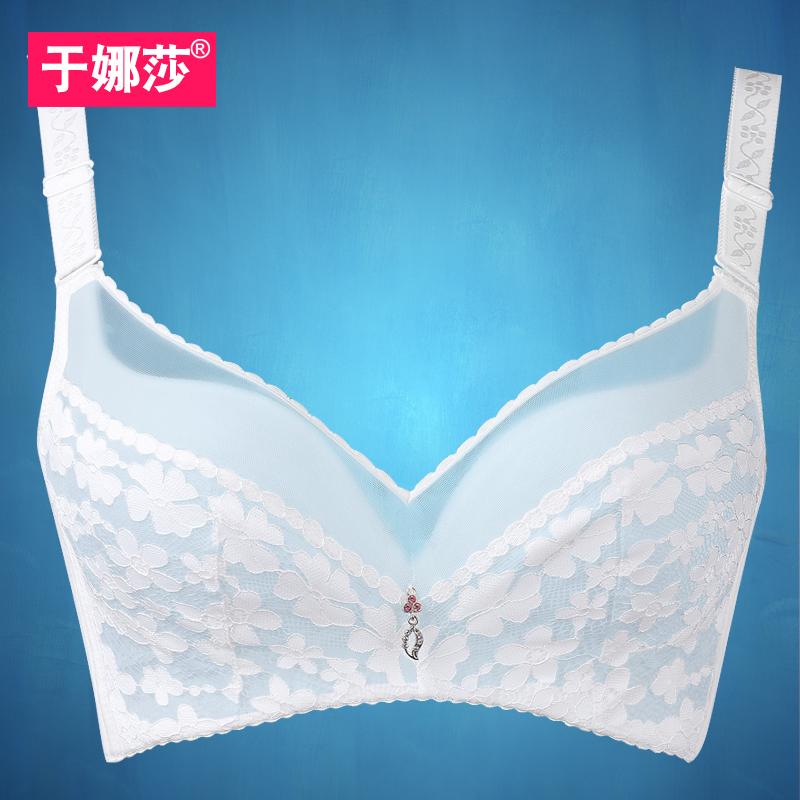 无钢圈蕾丝女士内衣文胸薄款聚拢调整型无海绵超薄直立棉胸罩夏季