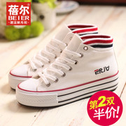 Becky's new high help shoes cake heavy bottom strap casual shoes flat shoes fall 2015 Korean wave