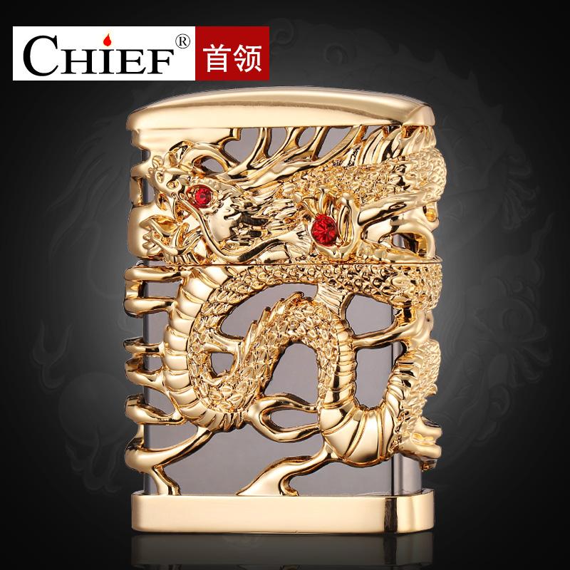 品牌CHIEF/首领铜煤油打火机镂空雕刻天龙戏珠个性防风打火机