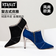 Saturday new Sheepskin metal colour matching stilettos with pointed shoes with deep SS44112086