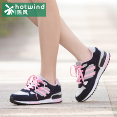 Hot Lady with flat shoes at the end of spring and autumn wind round head shoe new college girl 67H5764