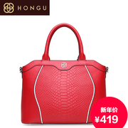 Honggu red Valley leather handbag authentic European fashion counters leisure mobile shoulder Crossbody bag