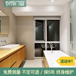 【上海创饰门窗】凤铝50型铝合金门窗双层玻璃平开窗封阳台密封窗