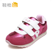 Shoebox shoe spring mesh big boys playing girls shoes shoe breathable anti-1115434204