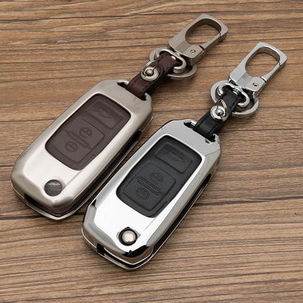 奔腾钥匙包 b50  b70 b30 b90新款汽车遥控钥匙包套壳扣男女适用