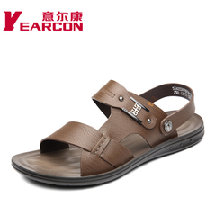 Erkang authentic 2015 men's shoes fashion casual and comfortable breathable summer styles of sandals peep-toe beach shoes