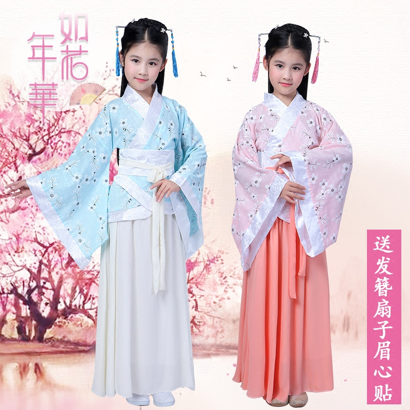 新款儿童古装唐服汉服女童幼儿园演出服影楼拍照写真仙女古筝贵妃