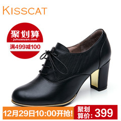 2015 new round-headed leather shoes for fall/winter kisscat kissing cat coarse boots with strap D55517-03SB
