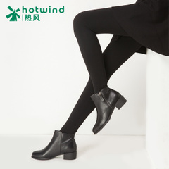 Fall/winter hot spring foot socks skinny legs stockings snag-proof pantyhose 250D leggings 96H025701