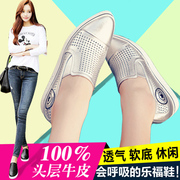 2015 new athletic women's shoe with breathable mesh shoes in spring and summer Le Fu, increase women's shoes casual shoes leather shoes