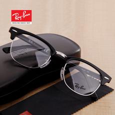 Rayban/雷朋近视眼镜框全框男女款板材眼镜架复古眼镜架RB5154