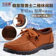 Today foot recreation of old Beijing cloth shoes men shoes