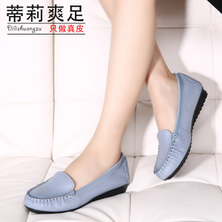 2015 new brush color in autumn and winter shoes women pregnant nurse mother with flat shoes real leather comfort shoes casual shoes