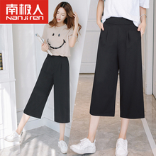 Dropping Broad-legged Pants Female Summer High Waist Dropping Sense Slim Westernized Chiffon Nine Points Loose Seven Points Suit Straight Trousers Children