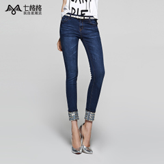 Seven space space OTHERCRAZY wash worn skinny jeans rivet jeans of nine with bound feet women