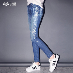 Seven space space OTHERCRAZY new light colored skinny jeans pencil pants washed printing 2015 summer woman