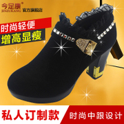 2015 new autumn platform high heel shoes women shoes with chunky heels lace high heel shoes old Beijing cloth shoes in the tide