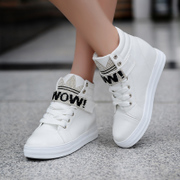 Odd end of spring and autumn love women's shoes shoes and thick flat-bottom with the increase in high shoes strap casual shoes with Rhinestone tide