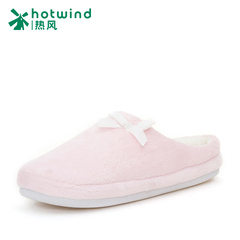 Hot spring and autumn and winter plus fluff wool thick bottom girl sweet solid indoor slippers at home 67H5924