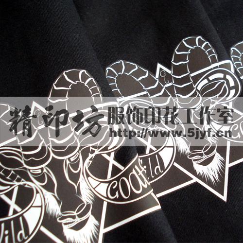 精印坊个性团队服装印刷乐队LOGO订制文化衫队服定制订做T恤图案