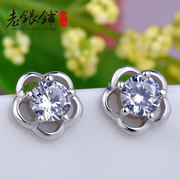 Old plum 925 Silver Pu white fungus nails female temperament Stud Korea fashion silver jewelry diamond earrings for Valentine woman