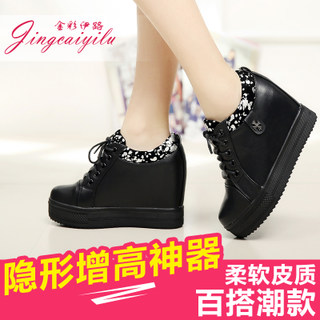 2015 summer new platform in thick-soled sports shoes black white stealth increases spring shoes 8-10cm shoes