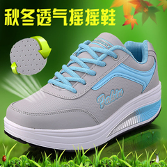 MI Ka 2015 winter season new higher shaking thick shoes leisure shoes women's shoes at the end of platform sneakers