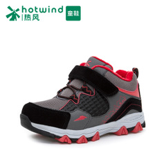 Hot winter plus fleece warm shoes boys ' athletic shoes Velcro flat running shoes men H11B5406