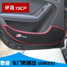 奥迪A4L新A6L汽车防踢脏车门防护垫Q5 Q3改装专用内饰车门防踢垫