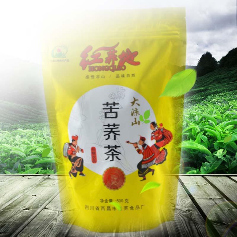 2017 茶大凉山特产茶 红荞地大凉山方块苦荞茶香茶500g袋装