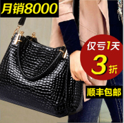 Bags autumn 2015 new Korean version of big packages small packets of crocodile pattern tide women's handbags Crossbody handbag