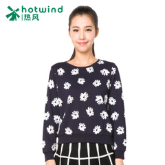 Hot women spring and autumn and simple Jacquard long sleeve t-shirts women's Korean version of tide t shirts women jackets 09H5704