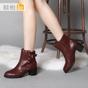 Fall/winter shoe shoebox2015 years fashion casual short tube coarse boots round head rivet zipper boots