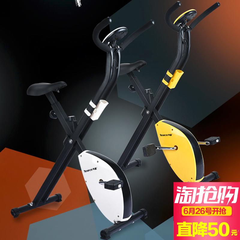 天鑫动感单车室内健身神器,推荐
