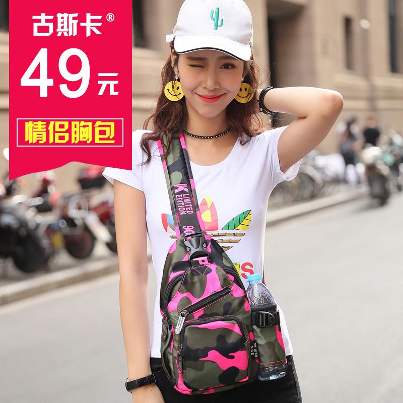 包包2017新款胸包 女包斜挎包小包休闲运动腰包男女士单肩包韩版