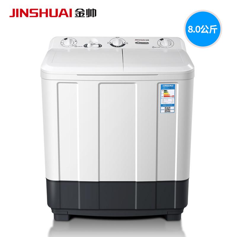 JINSHUAI/金帅 XPB80-2668S洗衣机好不好,效果怎么样