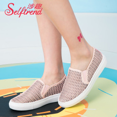 Related interesting honeycomb mesh 2015 new Korean version Lok Fu shoes women pedal lazy flat casual shoes W52602