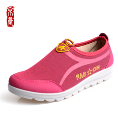 Beijing spring and autumn new old Beijing cloth shoes women's shoes in the morning students with flat shoes and comfortable foot breathable fashion casual shoes