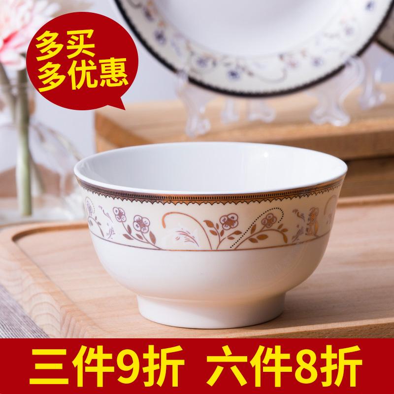 雅诚德家用中式大号陶瓷碗欧式餐